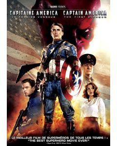 Captain America 1: The First Avenger
